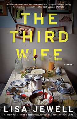 Third Wife